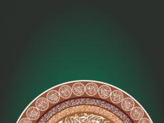 Tasbeeh-e-ALLAH 1.0 Screenshot