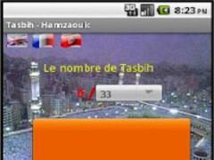 Tasbeeh El Muslim 0.0.12.0 Screenshot