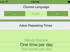 Tathkeer: Muslim Azkar and Dua , تذكير - أذكار ودعاء المسلم 1.0 Screenshot