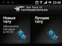 Tattoo Awards 2.4.5 Screenshot