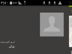 Taxi Salam 1.4.5 Screenshot