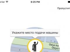 Taxi.uz 3.1 Screenshot