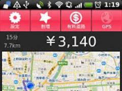 Taximeter 2.7 Screenshot