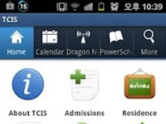 TCIS 5.0 Screenshot