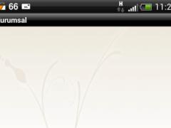 Tekstilbank Mobil Şifre Corprt 1.6 Screenshot