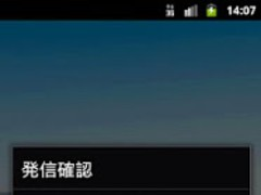 TelDialog 1.2.1 Screenshot