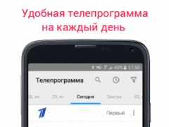 Tviz - mobile TV Guide 4.12.1 Screenshot