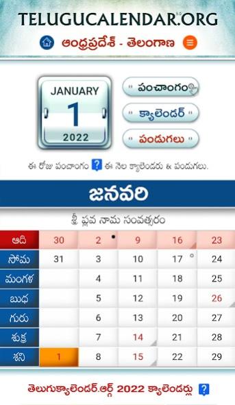 Chicago Telugu Calendar 2022.Telugu Panchangam 2021 2022 Rasi Free Download
