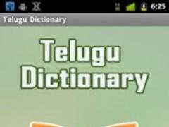 Telugu Dictionary 1.0 Screenshot