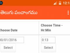 Telugu 100 Years Panchangam Pdf