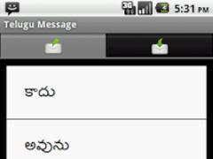 Telugu Print 1.0 Screenshot