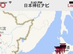 Temple Travel 1.2 Screenshot