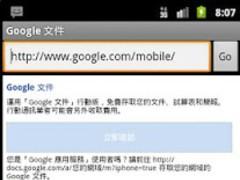 Text Browser 1.0 Screenshot