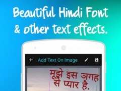 Text On Photo In Hindi 1.3 Screenshot