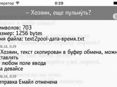 Text2pool 1.1.1 Screenshot