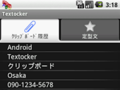 Textocker 1.8 Screenshot