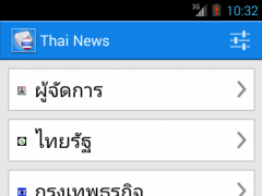 Thai News 8.4.8 Screenshot