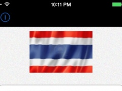 Thailand Bangkok Hotel 1.1 Screenshot