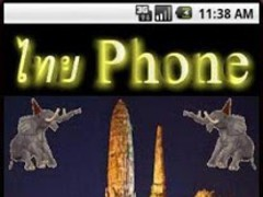 ThaiPhone 1.4 Screenshot