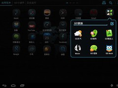 Thanks Theme GO Launcher HD 1.2 Screenshot