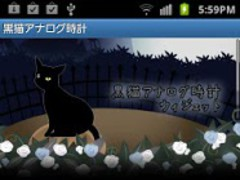 The Black Cat Analog Clock 1.14 Screenshot