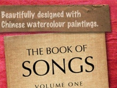The Book of Songs 诗经 1.1 Screenshot
