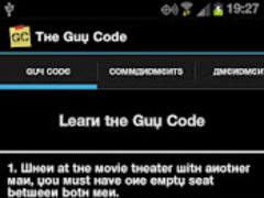 The Guy Code  Screenshot