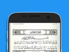 The Holy Quran and tafseer 2 7 2 Free Download
