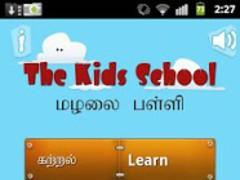 The Kids school (Tamil) 1.2 Screenshot