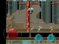 The Last Ninja Spirit 2.0 Screenshot