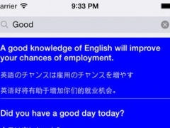 The New 1680 English Japanese Chinese Common Phrases [Server Voice] 1.1 Screenshot