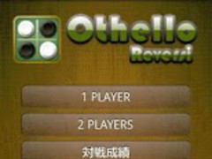 The Reversi Online 2.8 Screenshot