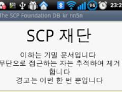 The SCP Foundation DB kr nn5n  Screenshot
