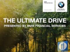 The Ultimate Drive 5.0.17 Screenshot