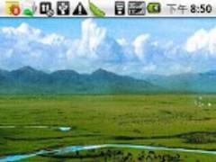 The world's most beautiful gra 1.2.5 Screenshot