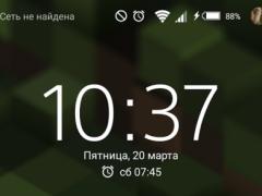 Theme eXp - Cube Craft 1.0 Screenshot