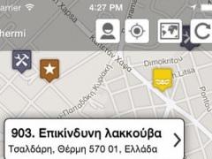 Thermi - Improve My City 1.0.3 Screenshot