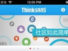 ThinkSAAS 1.0 Screenshot