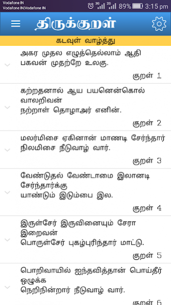 Download Thirukkural In Tamil With Meaning Pdf File