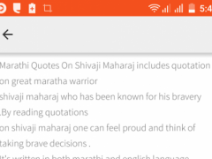 Thoughts of Shivaji Maharaj 2.0 Screenshot