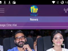 THR Raaga 3.0.4 Screenshot