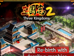 Three Kingdoms 2 1.0 Screenshot