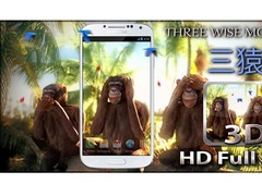 Three Wise Monkeys 3D 1.1 Screenshot