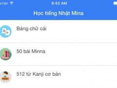 Tiếng Nhật Minna 1.3 Screenshot