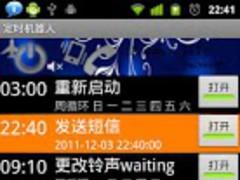 TimerAndroid 5.1.1 Screenshot