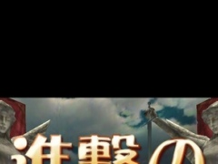 TitanSumoPro 1 Screenshot