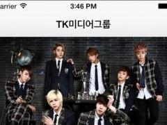 TK미디어그룹 6.60 Screenshot