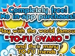 TO-FU POP! 1.1.3 Screenshot