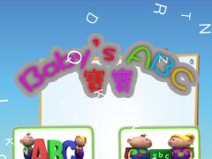 Toddler Alphabet Free 1.0 Screenshot