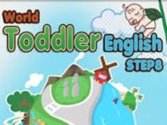 Toddler English Step8 EzNet 1.5 Screenshot